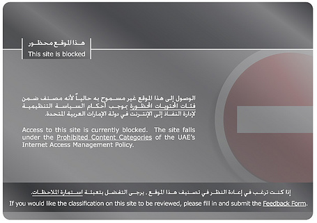 UAE blocked site graphic