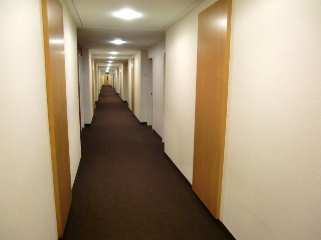 Atlantic Hotel Airport Bremen Parken